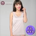 【快適シルク定番インナー】シルク・タンクトップ LL サイズ【220】ブラックorライトモカ