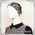 【シルク6WAY】帽子&ネックカバー【リバーシブルで】6通り使える【シルク100%メッシュ】ゼブラ&ブラック