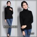 ■シルクウール★ルーズネックでもタートルネックでもOKのセーター【薄くても暖か】シルクを85%まで贅沢に【ブラック】36%OFF