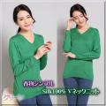 ■春物シルク100%Vネックセーター【一枚で様になるVネック】開きすぎない衿がうれしい【グリーン】or【エンジ】