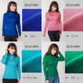 【シルク100%】リブ編【タートルネックセーター改良タイプ】【ビビットカラー2色】