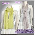 【NEW】紫外線対策にシルクシフォンの大判スカーフ【数量限定価格】黄緑・水色・グレー