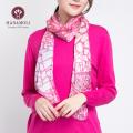 【紫外線対策に】シルクシフォン・ロングスカーフ【織りに金糸が高級感のアクセントに】【ピンク】