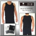 【男のSILK】天然繊維のコラボ・シルク&コットン【メンズタンクトップ】お得な3枚セット