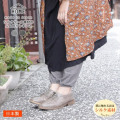 【在庫限り】日本製・シルクウール素材のふんわりレギンス【肌に触れる面はシルク100%!】ナチュラルな印象
