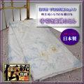 【日本製】表生地裏地とも国産絹交織生地使用■シルク手引き真綿肌ふとん・シングル1kg【ブルー数量限定】