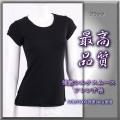 【最終価格】強撚シルク厚地スムース フレンチ袖【お試し価格】3サイズ在庫限り