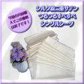 【数量限定】シルクサテン19匁 贅沢な絹シーツ