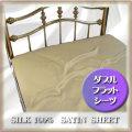 正絹 シルクサテン19匁シーツ 至福の眠り ダブル・ゴールド