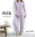 【Eri Silk100%】うっとり肌触り天竺ニットシルクテーラーパジャマ ■贅沢 快適睡眠!