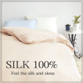 【silk100%】ニットシルクのうっとり肌触り【エリシルク100%】贅沢な掛ふとんカバー