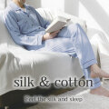 メンズパジャマ【silk&cotton】うっとり肌触り天竺ニットシルク紳士テーラーパジャマ ■ 快適睡眠!