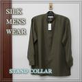 ★シックカーキ【Men's SILK】 紳士アウター シンプルスタンドカラーシャツ 【限定販売】ゆったりサイズ【6割引】