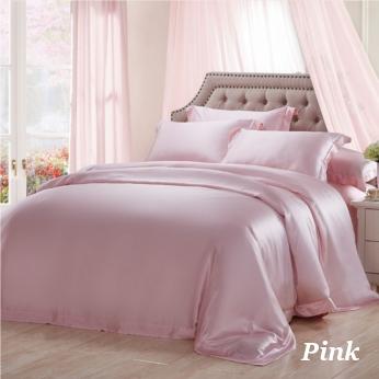ピンク色の掛布団カバー