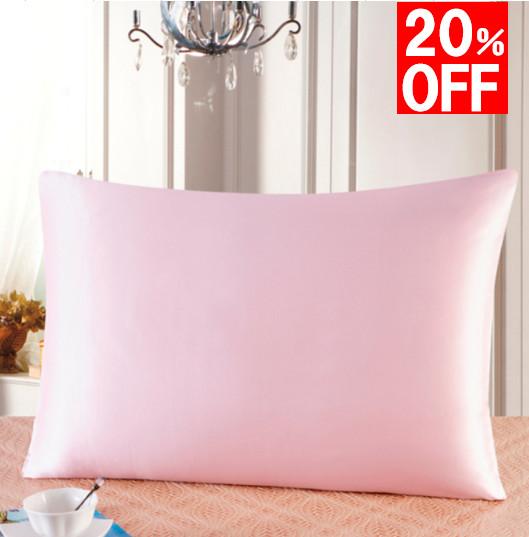 決算処分セール シルク枕カバー