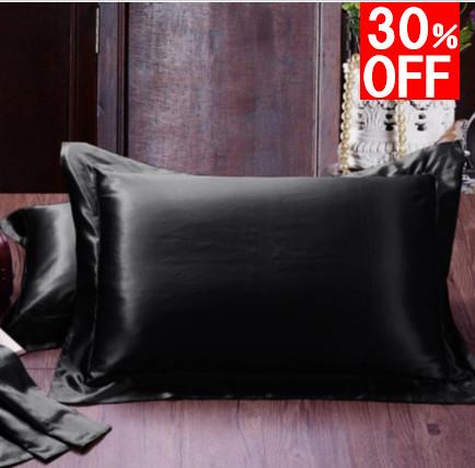 在庫セール シルク枕カバー ピローケース 黒 ブラック