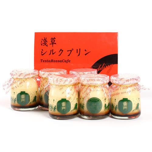 浅草シルクプリン【Aセット】