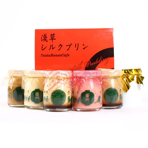 浅草シルクプリン【Bセット】