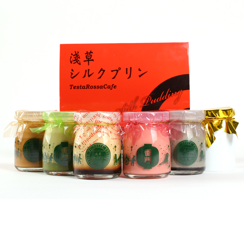 浅草シルクプリン【Cセット】