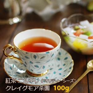 ニルギリ・クレイグモア茶園