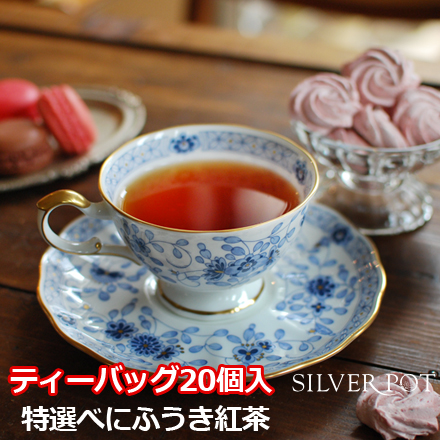 特選べにふうき紅茶