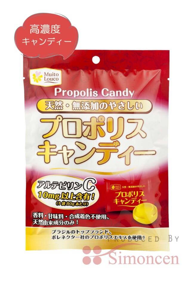 ムイトロコ 天然・無添加のやさしいプロポリスキャンディー