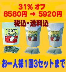 セット4番 顆粒100g + シモン茶90gx2