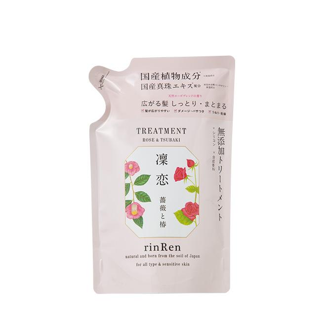 rinRen(凜恋 リンレン) トリートメント ローズ&ツバキ リフィル(つめかえ) 400mL