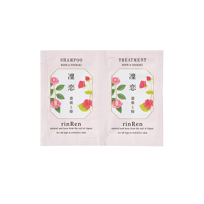 rinRen(凜恋 リンレン) シャンプー&トリートメント ローズ&ツバキ トライアル 5個セット