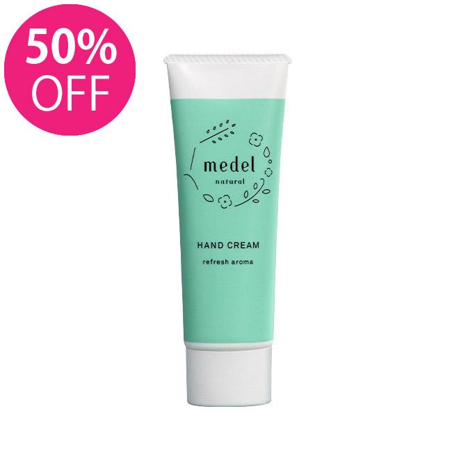 【50%0FF】medel natural ハンドクリーム リフレッシュアロマ 40g