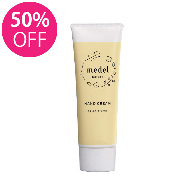 【50%0FF】medel natural ハンドクリーム リラックスアロマ 40g