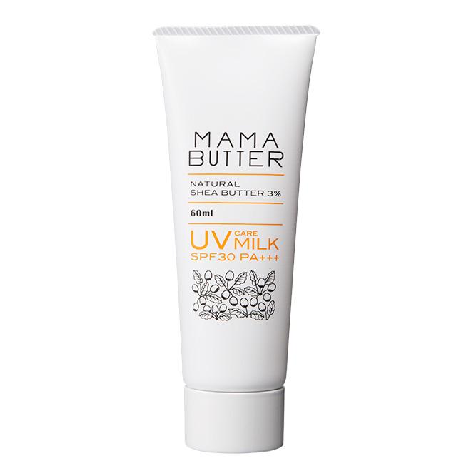 ママバター UVケアミルク 日焼け止め ノンケミカル さらさら 紫外線散乱剤
