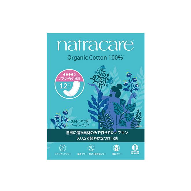 natracare(ナトラケア) 生理用ナプキン ウルトラパッド スーパープラス(ふつうの日-多い日用・羽なし)