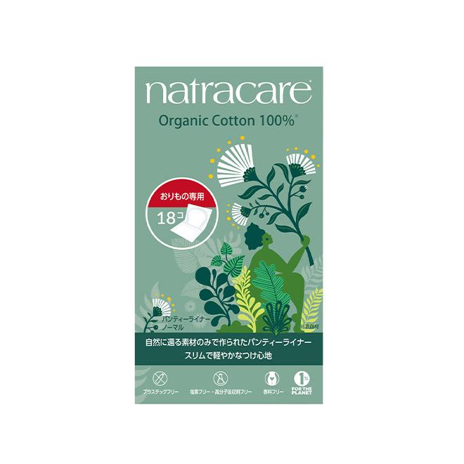 natracare(ナトラケア) パンティーライナー ノーマル(おりもの専用・羽なし
