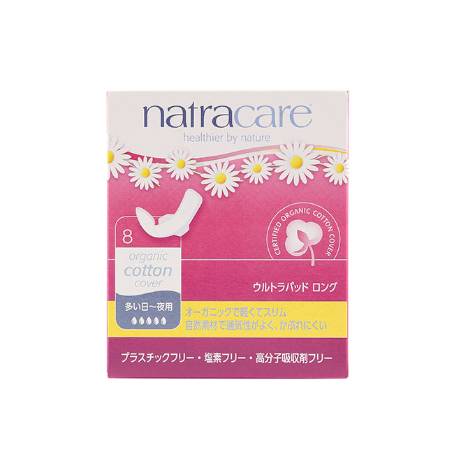 natracare(ナトラケア) 生理用ナプキン ウルトラパッド ロング(多い日-夜用・羽つき)