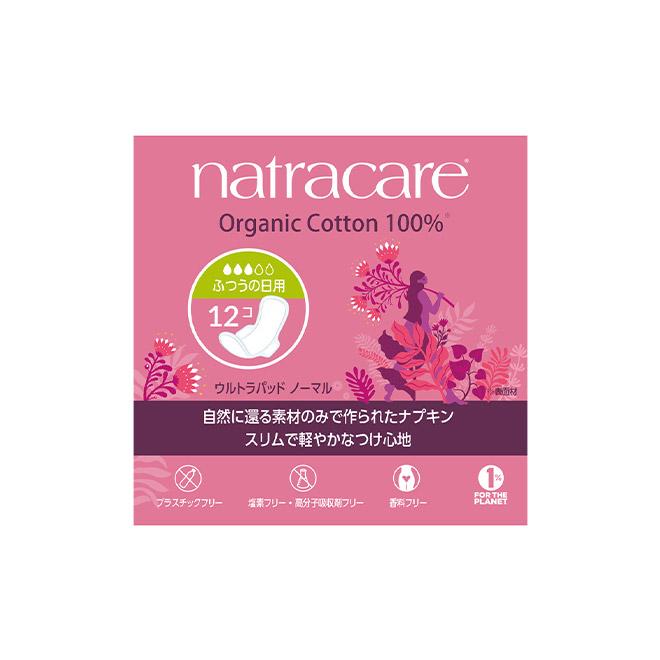 natracare(ナトラケア) 生理用ナプキン ウルトラパッド ノーマル(ふつうの日用・羽つき)