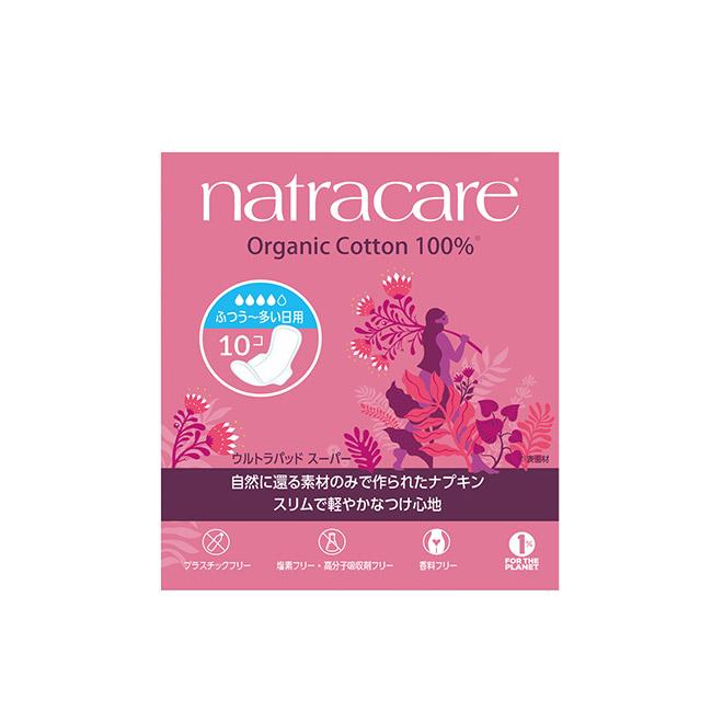 natracare(ナトラケア) 生理用ナプキン ウルトラパッド スーパー(ふつうの日-多い日用・羽つき)