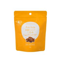 VEGE KITCHEN(ベジキッチン) ビューティースナッキング 黒糖キャロブくるみ 25g