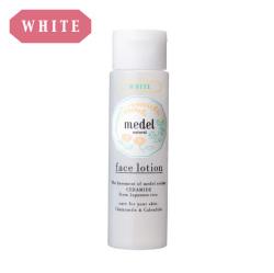 【薬用】medel natural(メデル ナチュラル) 美白化粧水 ワイルドローズアロマ 150mL