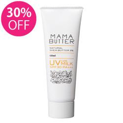 [期間限定・30%OFF]ママバター UVケアミルク 無香料 SPF30 PA+++ 60mL