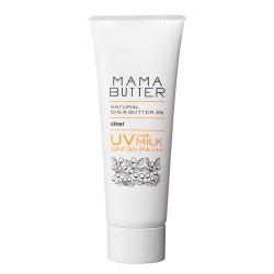 MAMA BUTTER(ママバター) UVケアミルク SPF30 PA+++ 60mL