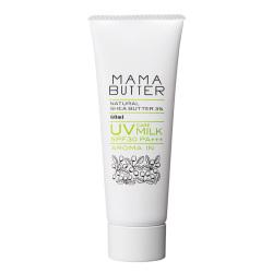 MAMA BUTTER(ママバター) UVケアミルク アロマイン SPF30 PA+++ 60mL