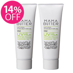 【今だけ14%OFF・2本セット】MAMA BUTTER(ママバター)UVケアミルク アロマイン SPF30 PA+++ 60mL