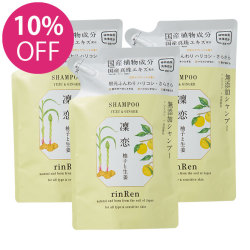 【10%OFF・3個セット】rinRen(凜恋 リンレン) シャンプー ユズ&ジンジャー つめかえ 400mL