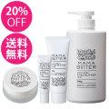 【11周年限定・20%OFF】MAMA BUTTER(ママバター)保湿ベーシックケア4点セット(無香料)