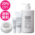 【12th限定・20%OFF・送料無料】MAMA BUTTER(ママバター)保湿ベーシックケア4点セット(無香料)