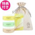 【オリジナル巾着付き】SHIGETA(シゲタ) ルナバスソルト