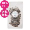【お得な大容量】五行茶 水[sui] -オリエンタルハーブティ 1.8g×30包