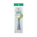 auromere(オーロメア) 歯磨き フレッシュミント トラベルセット