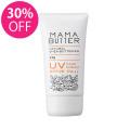 [期間限定・30%OFF]MAMA BUTTER(ママバター) UVケアクリームSPF25 PA++ 45g